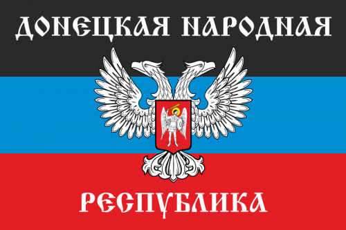 New_Donetsk_Peoples_Republic_flag.svg.png