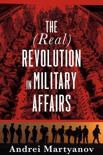 AM-realrevolution.jpg