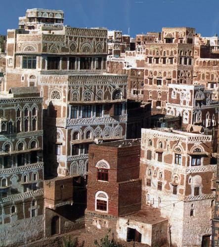 voyage-yemen-1.jpg