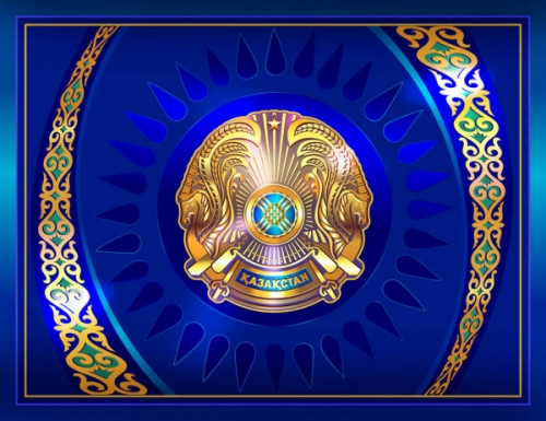 depositphotos_234855512-stock-illustration-qazaqstan-emblem-kazakhstan-flag-symbol.jpg