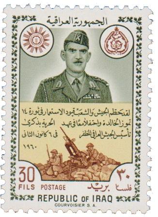 iraq6.jpg