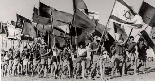 Zionism-1124.jpg