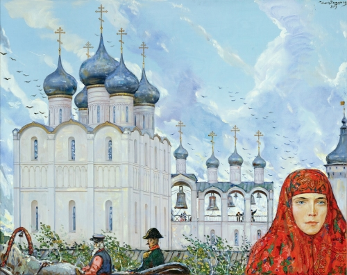 Ilya Glazunov Ancient Rostov the Great.jpg