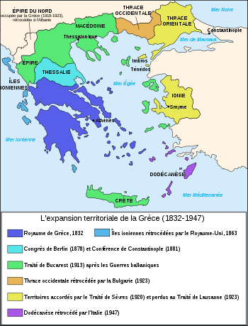 350px-Map_Greece_expansion_1832-1947-fr_svg.png