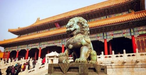 chine-monument-pekin-700x360.jpg