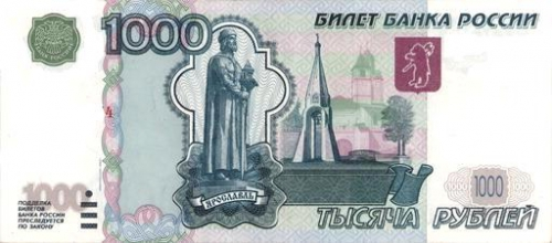 russia1000rubles04front.jpg
