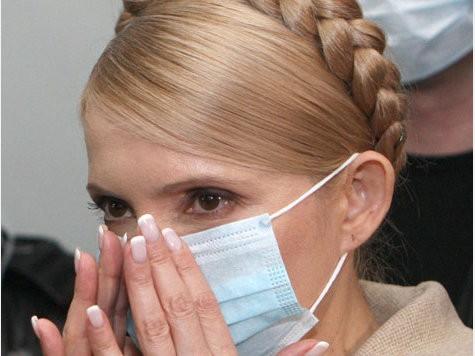 julia-timoschenko-premierministerinukraine-schweinegrippe_9.jpg
