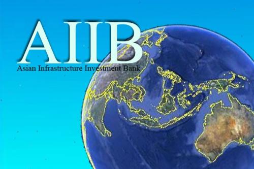 AIIB_logo.jpg