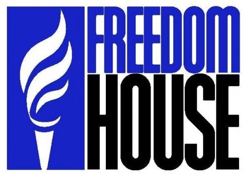 Freedom-House-logo.jpg