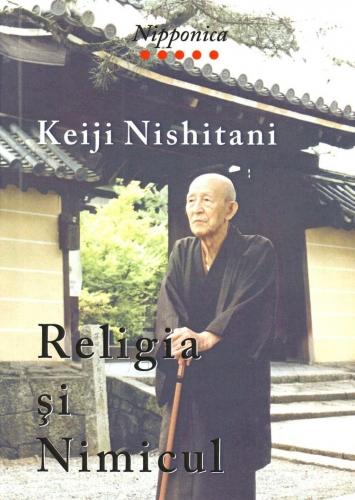 keiji-nishitani-acb46677-b55d-4b47-9703-4884d5b4ef2-resize-750.jpeg
