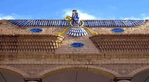 ZoroastrianFireTempleYazdIran_w500-731636.jpg