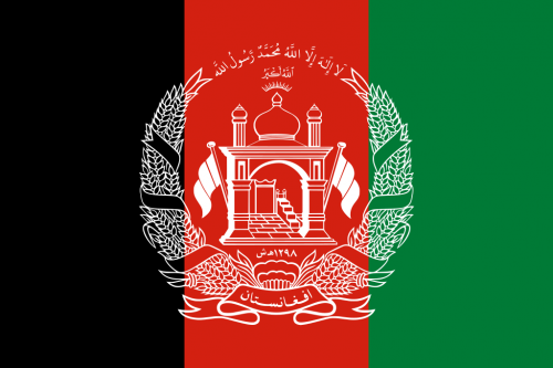 1024px-Flag_of_Afghanistan.svg.png
