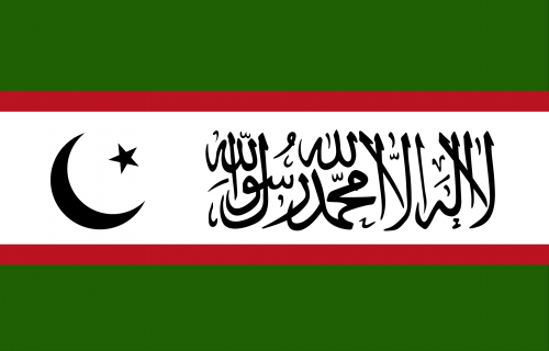 Flag_of_the_Islamic_Renaissance_Party_of_Tajikistan.svg.png