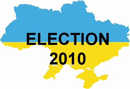 ukraine-elections-generic.png