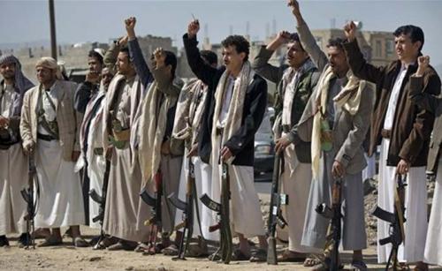 Houthi_Rebels_AP_650_1.jpg