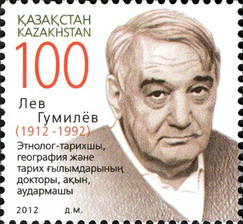 lev gumilev,russie,philosophie,révolution conservatrice russe
