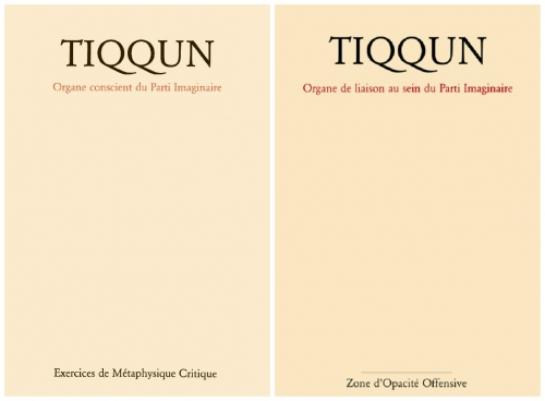 Tiqqun_front_covers.jpg