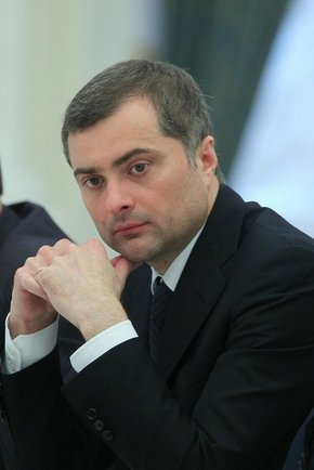 Vladislav_Surkov_7_May_2013.jpeg