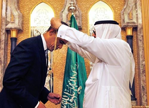 obama-muslim-honor.jpg