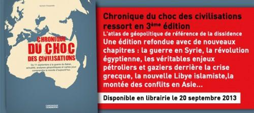 chronique-edition-2013-604x270.jpg