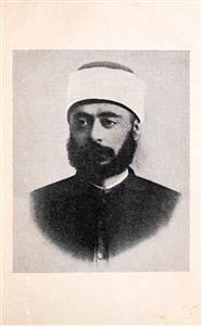small_abdurrahman-al-kawakibi-zindagi-aur-afkar-ebooks.jpg