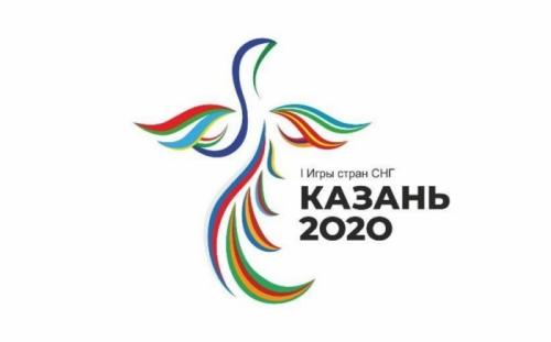 KAZAN-1631023064.jpg