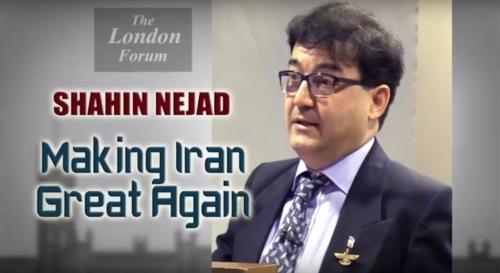 Shahin-Nejad-featured-image.jpg
