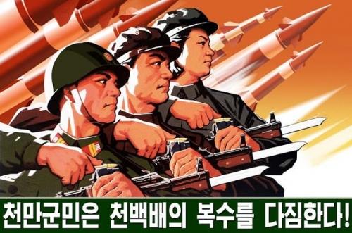 koreanwar.jpg