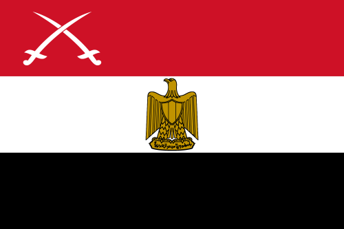 Flag_of_the_Army_of_Egypt.svg.png