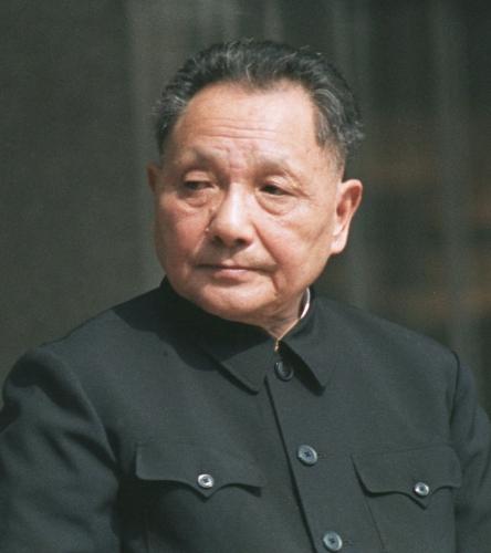 Deng-Xiaoping-1978.jpg