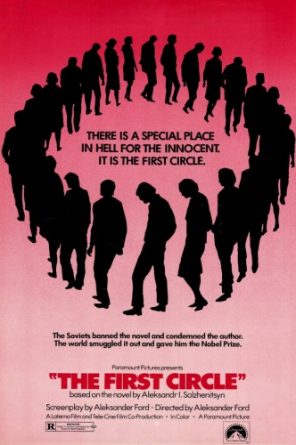 the-first-circle-movie-poster-1973-1020232658.jpg