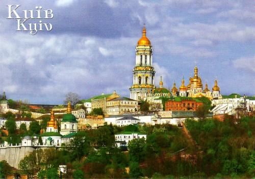 Ukraine - Kiev.JPG