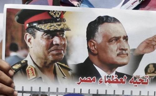 Sisi-Nasser.jpg