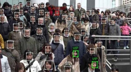 scanner-visage-chine.jpg