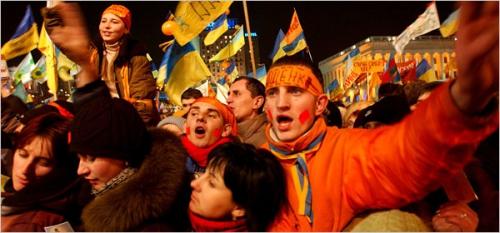 UkraineDemocraticRevolution.jpg