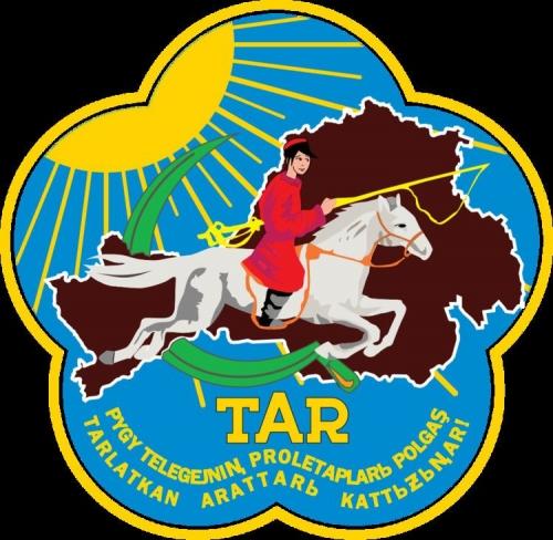 tuvan-peoples-republic-f7119529-363b-4f3f-998f-75e930e7c24-resize-750.jpg
