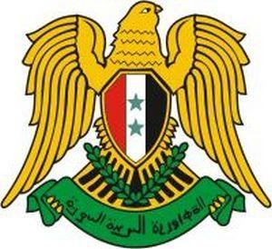 syria-embleme.jpg