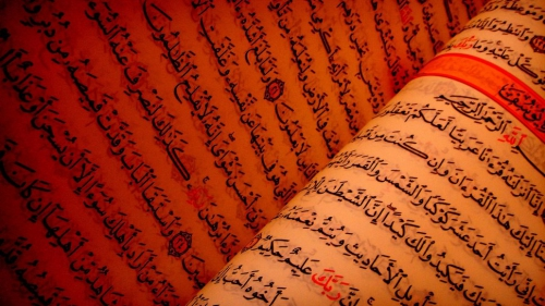 quran-high-definition-resolution-wallpaper-wallpapers_p.jpg