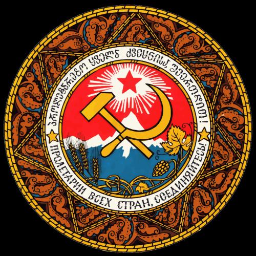 Coat_of_arms_of_Georgian_SSR.png