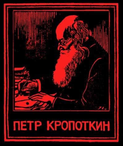 kropotkin_gr.jpg