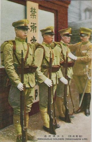 Postcard_of_Manchukuo_Soldiers.jpg