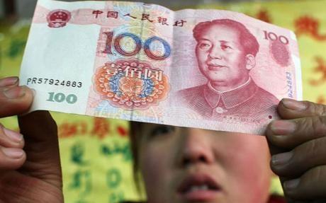 china-yuan100monaie.jpg