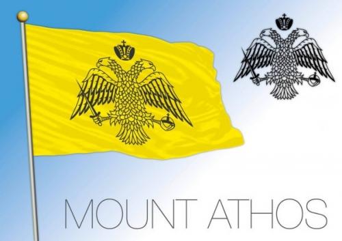 depositphotos_320254462-stock-illustration-mount-athos-indipendent-territory-in.jpg
