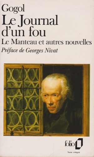 folio1100-1992.jpg