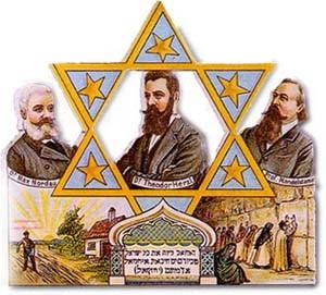 zionism_1.jpg