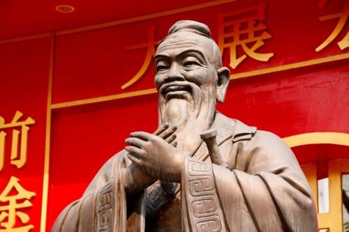 confucius-humaniste-chinois-citations-1024x682.jpg