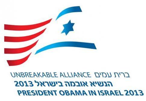 Obama_israel.jpg