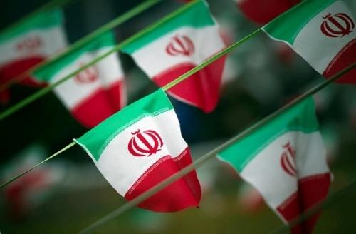 iran2017.jpg