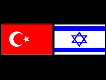 flag-turkey-israel.jpg