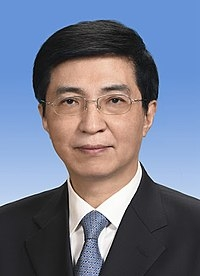 Wang_Huning_Xinhua.jpg